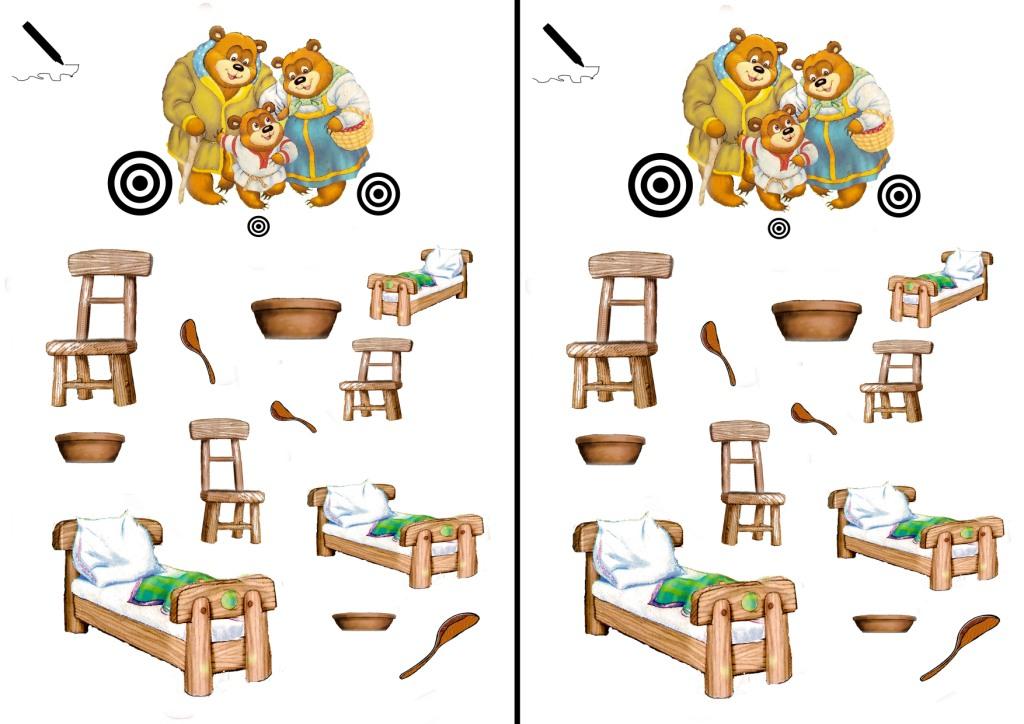 картинки для детей большой средний маленький