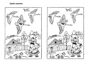 Найди отличия на двух картинках играть бесплатно