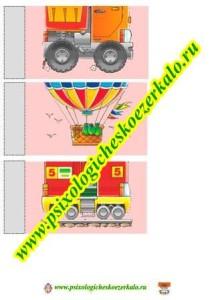 собери транспорт 4