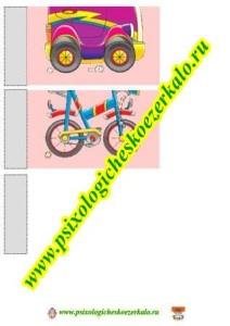 собери транспорт 6