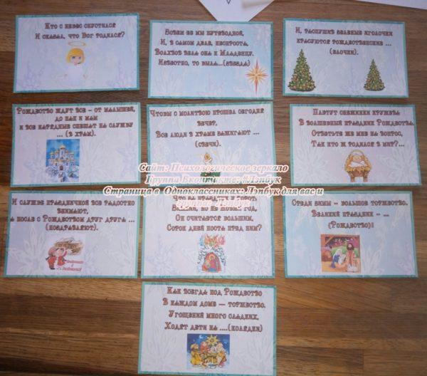 лэпбук, рождество, праздник, зима, скачать, кармашки, купить, своими руками, шаблоны