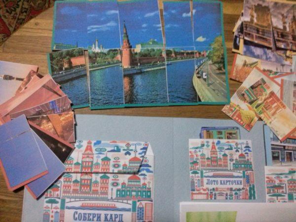 Лэпбук, Москва, купить, скачать, кармашки, шаблоны, путешествие