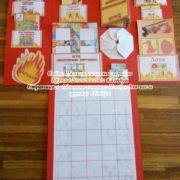 Лэпбук, пожарная, безопасность, пожарный, щит, купить, скачать, шаблоны