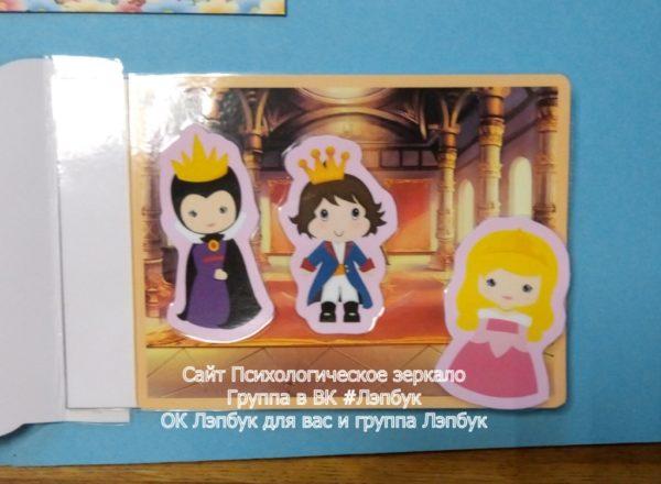 Лэпбук, сказки, Пушкин, А.С. Пушкин, игры, загадки, купить, скачать, шаблоны