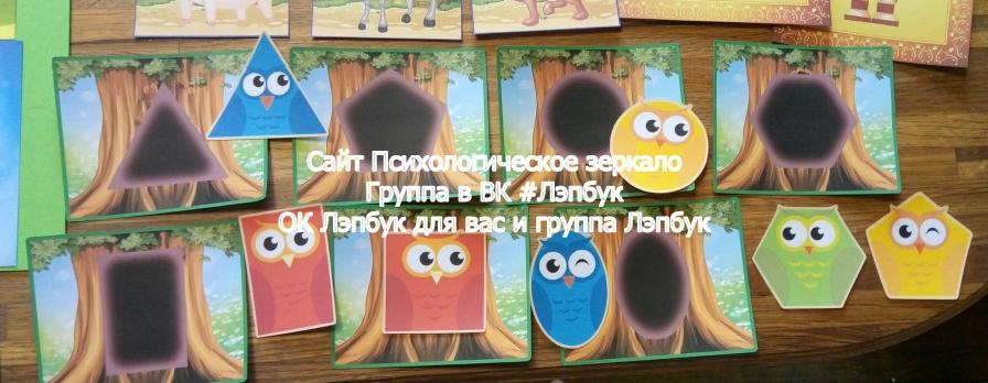 Дидактические игры, для 2 - 3 лет, на младшую, лэпбук, картотека, большой, узкий, кармашки, скачать, купить,